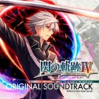Falcom Sound Team jdk [ハイレゾ] 英雄伝説 閃の軌跡IV -THE END OF SAGA- オリジナルサウンドトラック