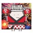 ヤバイTシャツ屋さん Tank-top Festival in JAPAN