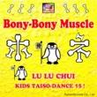 ルルチャイ Bony-Bony Muscle