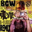 BCW/Jia Jia Dong An (feat.Jia Jia) [A-Flight Remix]