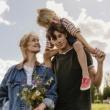 Andreas Mattsson De dagar som blommorna blommar (Outro)