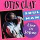 オーティス・クレイ Soul Man: Live In Japan