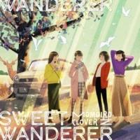 ももいろクローバーZ Sweet Wanderer