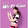 すずき Wi-Fi fine