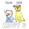 ヴァレ/DRAM About U (feat.DRAM)
