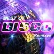 ギャップ・バンド Party Train [Special Dance Mix]