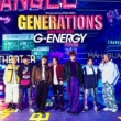 GENERATIONS from EXILE TRIBE G-ENERGY