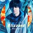 三浦大知 Blizzard (Live from DAICHI MIURA LIVE TOUR 2018 ONE END)