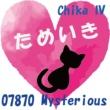 07870 Mysterious ためいき feat.Chika