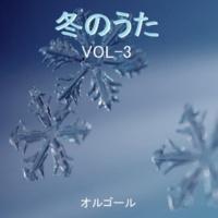 オルゴールサウンド J-POP Mr.Snowman Originally Performed By E-girls (オルゴール)