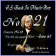 石原眞治 カンタータ 第85番 われは善き牧者なり BWV85