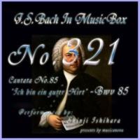 石原眞治 6.コラール BWV 85(オルゴール)