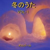 オルゴールサウンド J-POP 粉雪 Originally Performed By レミオロメン (オルゴール)