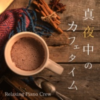Relaxing Piano Crew Zero Hour Song