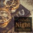 Relaxing Piano Crew Amber Night Jazz Piano