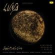 ホセ・マリア・カノ/アイノア・アルテータ/The London Symphony Orchestra Cano: Luna - 2. Llévame Niño Pal Cura