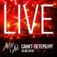 Artik & Asti Nomer 1 (Live at Sankt-Peterburg)
