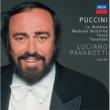 ルチアーノ・パヴァロッティ