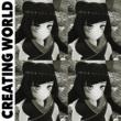 AZKi Creating world