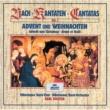 ミュンヘン・バッハ管弦楽団/カール・リヒター