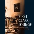 Cafe lounge Jazz First Class Lounge ~ゆったり聴きたい大人の贅沢ラウンジピアノ~