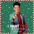 Gun Napat I Want You For Christmas