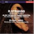 Eliahu Inbal/Orchestre de la Suisse Romande