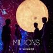 WINNER MILLIONS -KR Ver.-