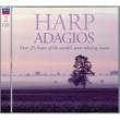 ヴァリアス・アーティスト Harp Adagios