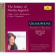 マルタ・アルゲリッチ The Artistry of Martha Argerich