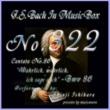 石原眞治 1.アリオーソ BWV 86(オルゴール )