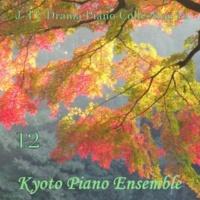 Kyoto Piano Ensemble ヒカリノアトリエ(「べっぴんさん」より)inst version
