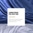 Pier-O Elisa's Story (Space Dream Mix)