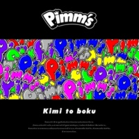 Pimm's Kimi to boku