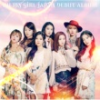 OH MY GIRL OH MY GIRL JAPAN DEBUT ALBUM