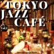 Smooth Lounge Piano Yakatori Time