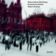 ギドン・クレーメル/クレメラータ・バルティカ/ダニール・グリシン/ギードレ・ディルヴァナウスカイテ/ダニール・トリフォノフ Mieczysław Weinberg [Live in Lockenhaus & Neuhardenberg / 2012 & 2013]