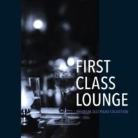 Cafe lounge Jazz Chega De Saudade (Premium Piano ver.)