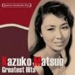 松尾 和子 日本の流行歌スターたち(2) 松尾和子 グッド・ナイト~夜がわるい