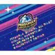 小宮知子 Dance Hymn of the Soul (Disco In Velvet Room)