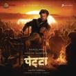 Anirudh Ravichander/Mano Mass Marudaan