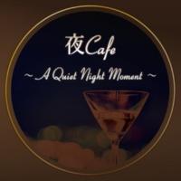 Cafe lounge Jazz Luscious Musical Melody