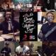 Marcus Cesar/Nathan East Dear Nathan East (Amigo Nathan East) (feat.Nathan East)