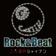 二人目のジャイアン Rock & Beat