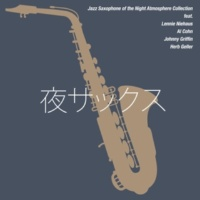 Various Artists 夜サックス - Jazz Saxophone of the Night Atmosphere Collection