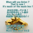 angel music box