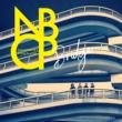 NEIGHBORS COMPLAIN BRIDGE (PCM 48kHz/24bit)