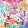 Various Artists 「HUGっと!プリキュア」オリジナル・サウンドトラック2プリキュア・チアフル・サウンド!!