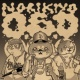 NORIKIYO O.S.D. ~Old School Discipline~