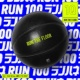 RUN THE FLOOR RUN 100 feat. 加藤ミリヤ & SWAY
